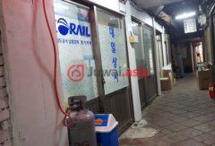 韩国首尔首尔的房产,编号37074501
