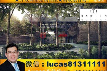 中星加坡房产房价_新加坡房产房价_居外网在售新加坡3卧3卫新房的房产总占地15936平方米SGD 2,872,320