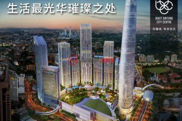 马来西亚吉隆坡2卧的新建物业