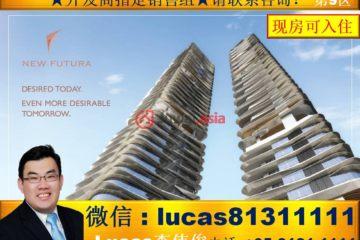 中星加坡房产房价_新加坡房产房价_居外网在售新加坡3卧3卫新房的房产总占地1平方米SGD 5,805,600