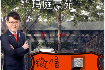 中星加坡房产房价_新加坡房产房价_居外网在售新加坡2卧1卫新开发的房产总占地71平方米SGD 1,787,040