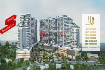 居外网在售柬埔寨1卧1卫新房的房产总占地37平方米USD 35,250