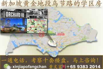 中星加坡房产房价_新加坡房产房价_居外网在售新加坡2卧2卫最近整修过的房产总占地8959平方米SGD 1,908,250