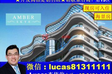 东南省房产房价_新加坡房产房价_居外网在售新加坡3卧3卫新房的房产总占地3782平方米SGD 2,694,000