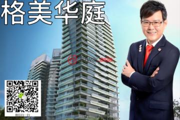 居外网在售新加坡3卧3卫新开发的房产总占地15718平方米SGD 6,200,000