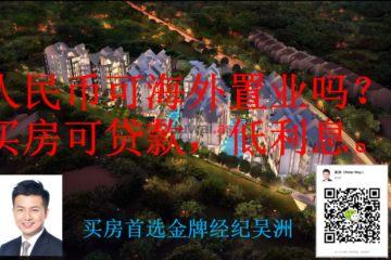 中星加坡房产房价_新加坡房产房价_居外网在售新加坡1卧1卫新房的房产总占地14035平方米SGD 823,000