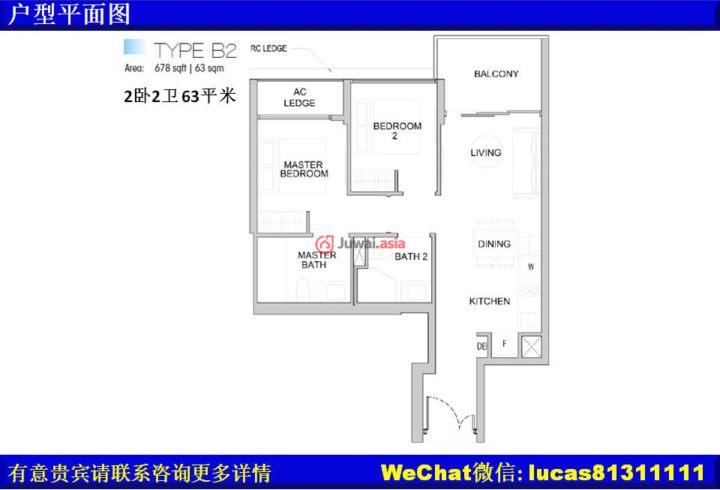新加坡东北地区新加坡的房产,84 Upper Serangoon View,编号34046310