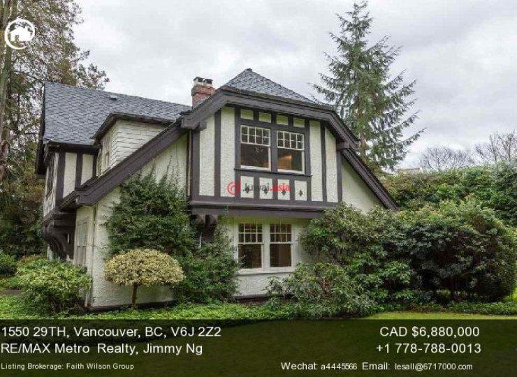 加拿大不列颠哥伦比亚省温哥华5卧5卫的别墅新款图房产图片
