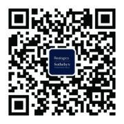 Realogic's Sotheby's International Realty