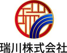 瑞川株式会社